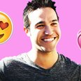 Wanna See Pete Wentz's Pre-Fame Dating Profile?