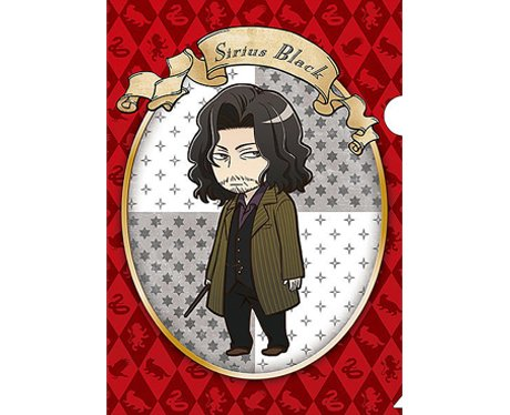 Sirius Black Anime