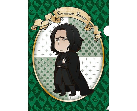 Snape Anime