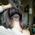 Image 2: multicoloured hidden hair tattoo