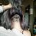 Image 2: multicoloured hidden hair tattoo