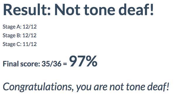 Tone Deaf Quiz